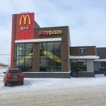 Black Aluminex Curtain Wall installed into McDonald's Playplace